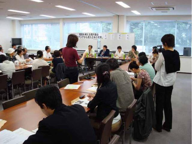 08-08-25院内集会全景